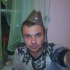 Богдан, 25, г.Минеральные Воды