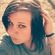 Елена Ива, 24, г.Саранск
