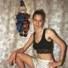 Галина, 38, г.Москва