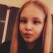 Евгения Доронина, 19, г.Александровск