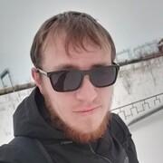Айнур, 28, г.Кстово
