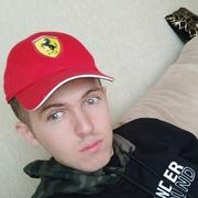 Фархад 25 Воронеж