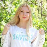 Алёна, 20, г.Николаев