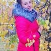 Вікторія, 20, г.Дунаевцы