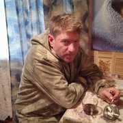 Сергей 49 Донецк