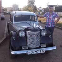 Артур, 35 лет, Козерог, Казань