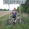 Максим, 31, г.Мариуполь