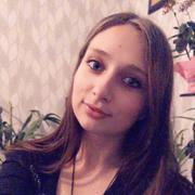 Наталья, 24, г.Славянск-на-Кубани