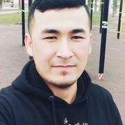 jone, 22, г.Раменское