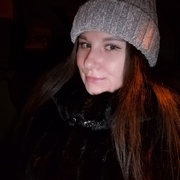 Екатерина 27 Губаха