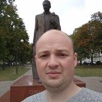 Артур, 30 лет, Близнецы, Житомир