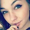 Валерия, 19, г.Каменское
