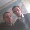 Валерий, 23, г.Мостовской