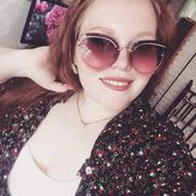 Яна 23 года (Скорпион) Тольятти