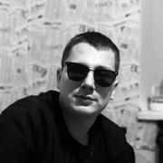 Павел, 27, г.Коряжма