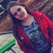 Алина, 20, г.Отрадный