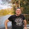 Валентин, 38, Кам'янець-Подільський