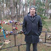 Сергей 31 Каменное