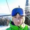 Олеся, 41, г.Томск