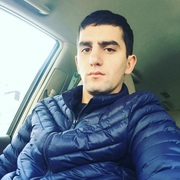 Наири 23 Ростов-на-Дону