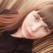 Мария, 27, г.Уссурийск
