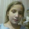 Маша, 18, г.Ахтырка