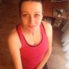 Кристина, 29, Полтава