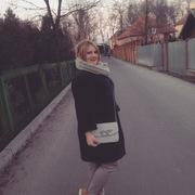 Соломія, 19, г.Ровно