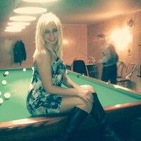 Аня, 25 лет, Водолей, Пинск
