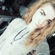 Маша, 19, г.Киров