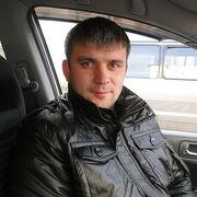 Евгений 44 Дальнегорск