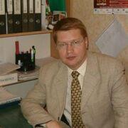 alex minsk 47 Минск