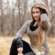 Екатерина 29 Курск