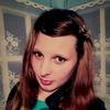 Анастасия, 22, г.Улеты