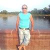 дмитрий, 41, г.Амурск