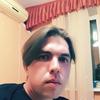 Дима, 33, г.Самара