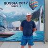 Александр, 40, г.Десногорск