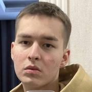 Данил 19 Саранск
