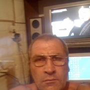 сергей 59 Великая Новосёлка