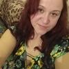 Елена, 38, г.Белгород