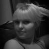 ирина, 30, г.Углегорск