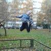 Лена, 25, г.Зеленогорск