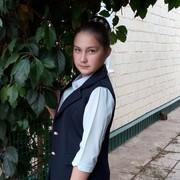 Елизавета Галкина 20 лет (Близнецы) хочет познакомиться в Малоархангельске