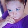 vera, 32, Kalininskaya