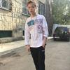 Egor, 18, г.Тирасполь