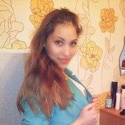Екатерина, 30, г.Комсомольск-на-Амуре