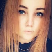Арина, 22, г.Зерноград