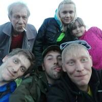 Ivan, 25 лет, Козерог, Чебоксары