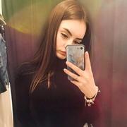 Карина 21 Видное