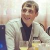 Руслан, 29, г.Гремячинск